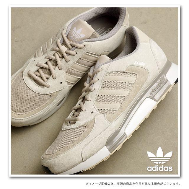 adidas zx 850 bliss aluminum