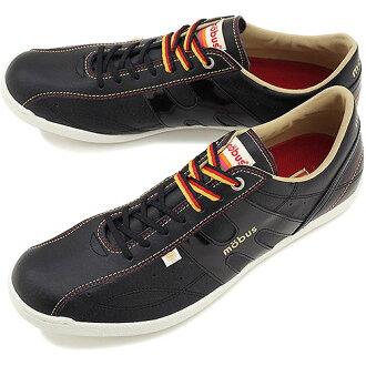 mobus ALTES mauve sneakers Al Tess BLK (M1002T 2020E SS10) fs3gm