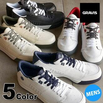 Time ■ sale! 20 %OFF! surprise ■ GRAVIS Gravis sneakers TARMAC MNS tarmac mens ANTIQUE WHITE ( 268904 SS12 )