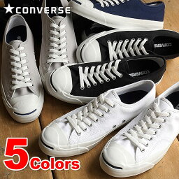 CONVERSE <strong>コンバース</strong> ジャックパーセル JACK PURCELL <strong>スニーカー</strong> 靴 [32260370/32260371/32260581]【e】