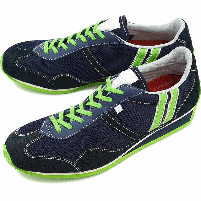 PATRICK パトリック スニーカー メンズ レディース 靴 C-STADIUM クールスタジアム N/GN (27272 SS15)日本製 Made in Japan