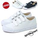【即納】スプリングコート レディース スニーカー 靴 G2 ベルクロ キャンバス SPRING CO...