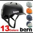 【JAPAN FIT】bern バーン ヘルメット MNS メンズ WATTS ワッツ (VM5)