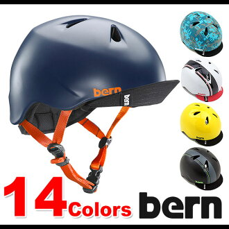 bern barn helmet Kids youth NINO ニノ (VJB)