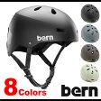 【JAPAN FIT】bern バーン ヘルメット MNS メンズ MACON メーコン (VM2H VM2B)