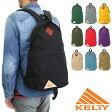 【即納】【ケルティ国内正規販売店】KELTY ケルティ リュック DAYPACK デイパック バッグ バックパック (2591918)ケルティ kelty
