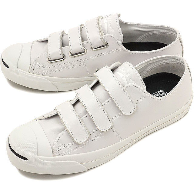 converse jack purcell gray 36zh  jack purcell converse v 3