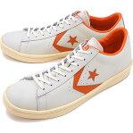 コンバース プロレザー ローカット CONVERSE PRO-LEATHER OX ホワイト/オレンジ 靴 [32649542 SS17][e][s]