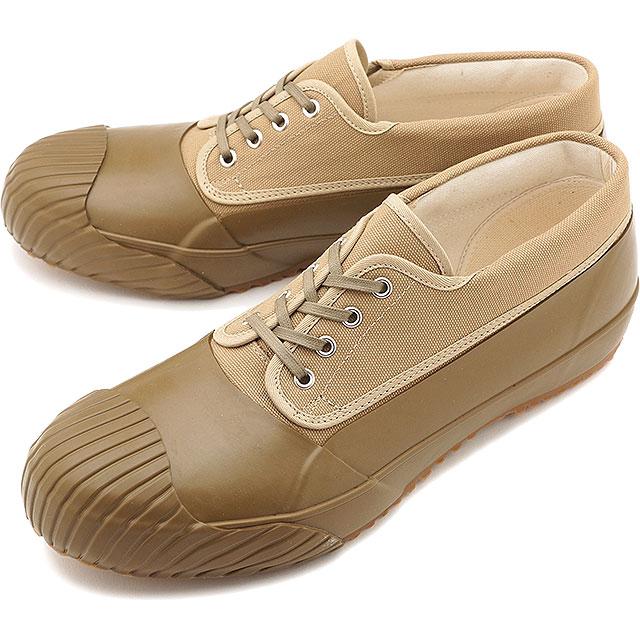【即納】Moonstar ムーンスター スニーカー FINE VULCANIZED ファイン ヴァルカナイズド MUDGUARD マッドガード KHAKI (54320848 SS17) 日本製 靴【コンビニ受取対応商品】