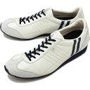 【即納】【返品送料無料】パトリック スニーカー 靴 PATRICK アイリス IRIS メンズ レディース P.WHT 23422 sneaker パトリック スニーカー 靴 【コンビニ受取対応商品】