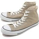 【即納】CONVERSE コンバース スニーカー 靴 メンズ・レディース ALL STAR COLORS HI オールスター カラーズ ハイカット ベージュ [32664389]