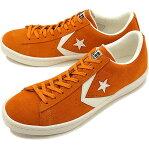 CONVERSE コンバース スニーカー 靴 PRO LEATHER SUEDE OX プロレザー スエード ローカット メンズ オレンジ [32755653 SU18][s][e]