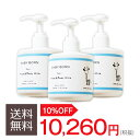 ベビーボーン 【送料無料】10%OFF BABY BORN Face&Body Milk 3