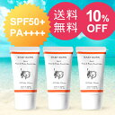 BABY BORN Face&Body Sunscreen 3個セット日焼け止め UV 東原亜希 高橋ミカ 共同開発 ベビーボーン コスメ SPF50+/PA++++ 6つの無添加 ウォータープルーフ 赤ちゃん 肌