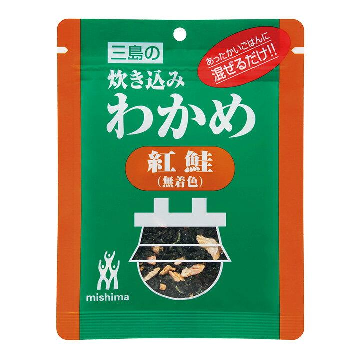 炊き込みわかめ 紅鮭(無着色) 20gの商品画像