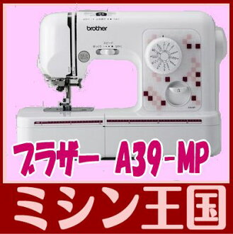 ★ LG FC Boby 10 pieces black and white set pre-☆ brother electronic sewing machine 'A35-LG' foot controller other luxury set compact sewing machine
