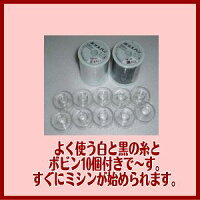 ������̵���ۥ֥饶���Żҥߥ���A34-SN���̡��ԡ�/A34-MM�ߥå��������˻Ȥ���������1��&�ܥӥ�10���դ�����A34-SN/A34-MM���Set�ܥ�10���2P14ASep09��