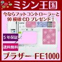 【6,000円以上お買い物で200円OFFクーポン配布中!】...