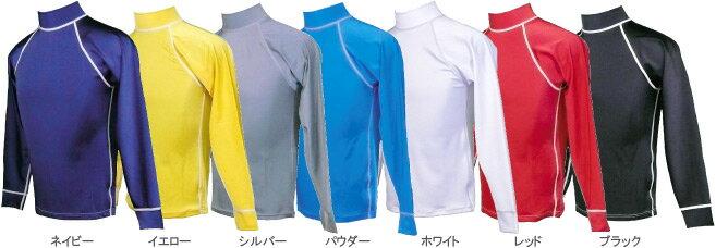 ラッシュガード長袖大きいサイズ:メンズ3Lフェイサー/ブラック/ホワイト/レッド/イエロー/ネイビー