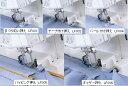 ブラザー純正 ロックミシン用アタッチメント5点セット LF001/LF002/LF004/LF005/LF006【メール便発送不可】0113_flash【0824楽天カード分割】