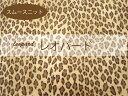 【スムースニット生地】レオパード柄/ヒョウ【コスプレ衣装にも】ハロウィン/ハロウィーン