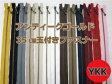 値下げ中【YKK/35cm】【アンティークゴールド】玉付きファスナー