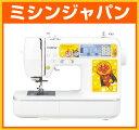 【訳あり商品】ブラザーミシン Family Marker FM1300AP