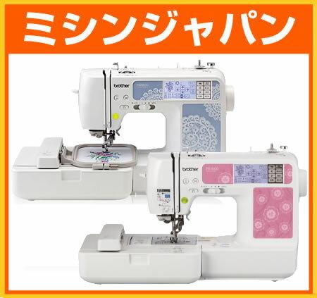 ブラザー刺しゅうミシン「FM800/FE1000」刺繍データ150種類をプレゼント! 【あ…...:mishin-shop:10000193