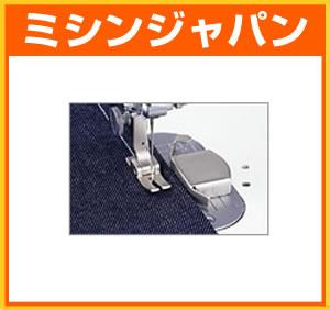 ジューキ(JUKI) 「マグネット定規(職業用ミシン)」  [ミシンオプション]