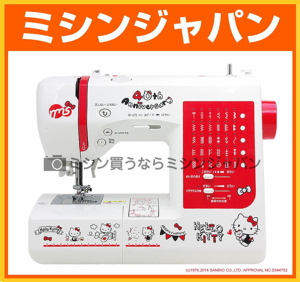 【新発売】 ジャガー コンピュータミシン 「NKT-40th (ハローキティ40周年記念モ…...:mishin-shop:10004658