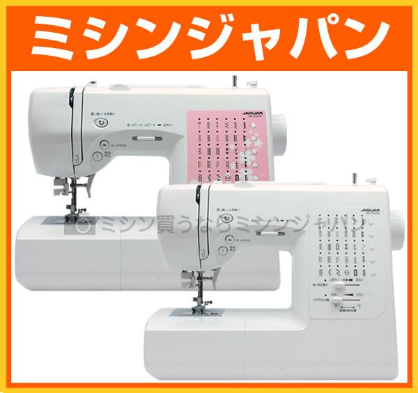【最大2000円クーポンあり】【ポイント10倍】ジャガー コンピューターミシン 「NC-3…...:mishin-shop:10000184