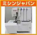 【展示処分品】ジャノメ DL-55D【送料無料】