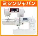 【最大2000円クーポンあり】【6段階押え圧+自動糸切機能付】ジャノメ コンピューターミシン 「NP