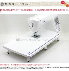 【最新型】ジューキ(JUKI)コンピュータミシン「HZL-VS200S」【送料無料】【5年保証】【smtb-u】【YDKG-u】【楽ギフ_のし宛書】