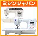 【5年保証】シンガーミシン「モナミヌウプラスSC217/SC200」 モナミシリーズ実用縫い仕様の最上級機種!静音設計、自動糸切り機能など充実の機能でこの価格!