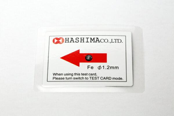 【新品】ハシマ HASHIMA 検針器用 カード式 テストピース(試験片) 1.2mm