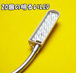 �ޥ��ͥå���LED�饤��DS-88M