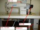 【新品】KE-300 JUKI DDL-5570/5580/5571用 自動糸きりミシン用サーボモーター 単相100V用