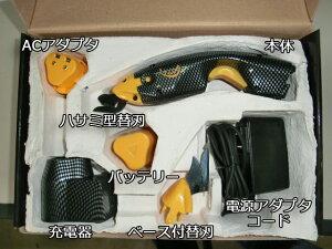 【新品】コードレスカッターSSM-EC-1裁断機(薄物用)サンプル作り布生地カットに重宝します!ECカッター