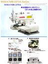 【新品】縫い仕様切り替え1本針環ぬいボタン付けミシン。 モデルNO−SSM-CMB-2373A型