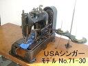 【中古】 シンガー SINGER 71-32 アメリカ製 100V