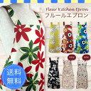 エプロン フルールエプロン 母の日 母の日エプロン 花柄 プレゼント・贈答用・ギフトとしても喜ばれます 日本製 メール便不可