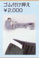 ����−��S-400�����դ�����