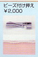 ����−��S-400��−���դ�����