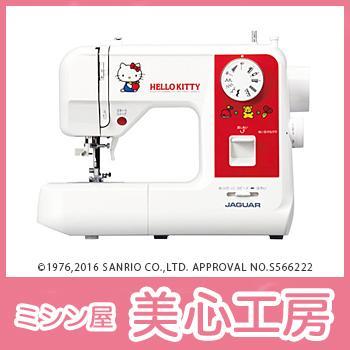 ミシン ジャガー JAGUAR 電子ミシン SAN-2013KT/KK/MM【ジャガーミシ…...:misinkoubou:10000137