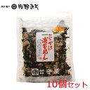 《ぶっかけ海苔めし 10個セット》みそ汁の具に ご飯納豆に 国産原料のみ 株式会社
