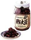 《丹波黒豆の酢大豆440g》高級丹波黒豆使用 畑の肉 健康 栄養豊富 ご飯のお供 すっきり さっぱり