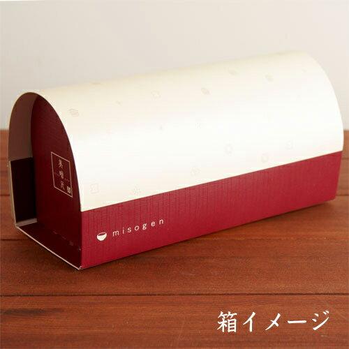 美噌汁最中ありがとう、マゴコロ入り 3個箱 【...の紹介画像3