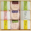 <仏事・弔事用>美噌汁最中、湯葉で包んだお味噌汁 9個箱 【...