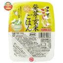 【送料無料】【2ケースセット】サトウ食品 サトウのごはん 発芽玄米ごはん 150g×24個入×(2ケース) ※北海道・沖縄は別途送料が必要。